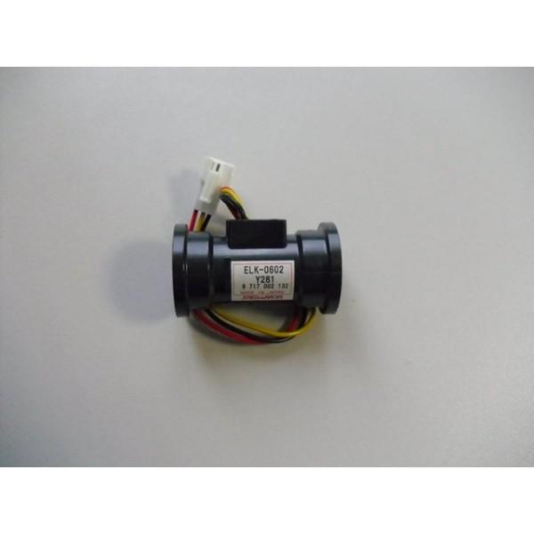 Гидротурбинка (датчик протока) для котлов Buderus (Будерус) Logomax и Bosch (Бош) Gaz 4000 W 87182234430